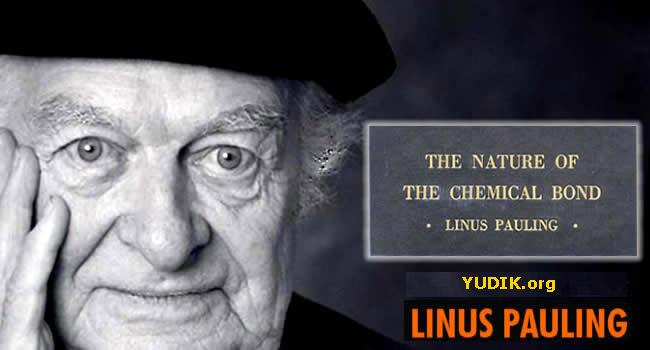 linus_pauling_yudik.org-1