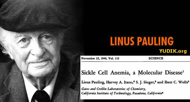 linus_pauling_yudik.org-2