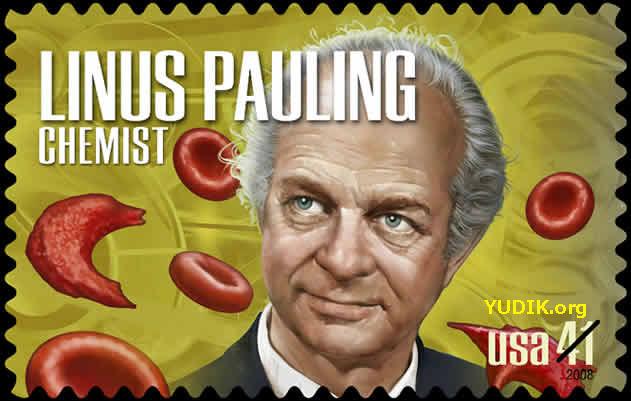 linus_pauling_yudik.org-5
