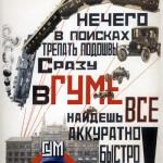 majakovsk_
