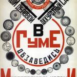 majakovsk_1
