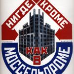 majakovsk_2