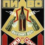 majakovsk_3