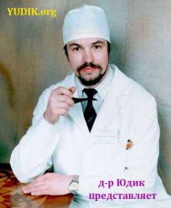 YDIK-org-994
