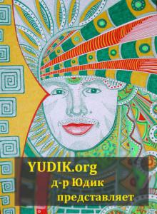 YDIK-org-995