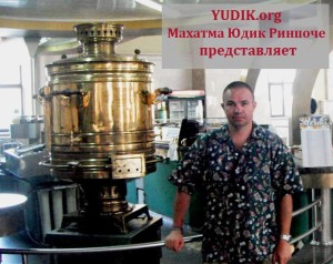 YDIK-org-999