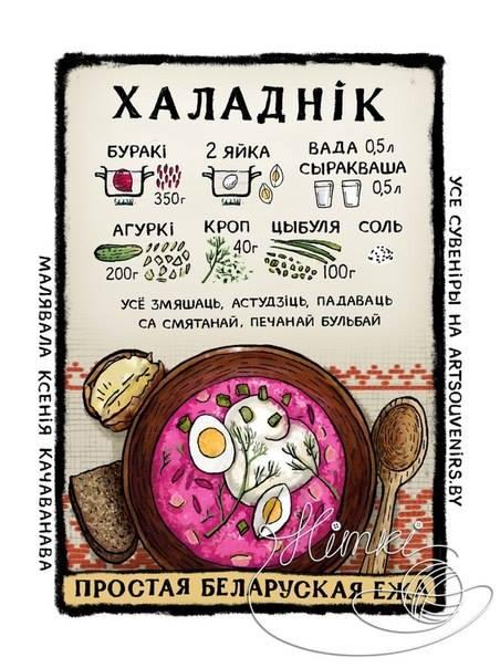 yudik.org_rec_006