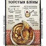 yudik.org_rec_008