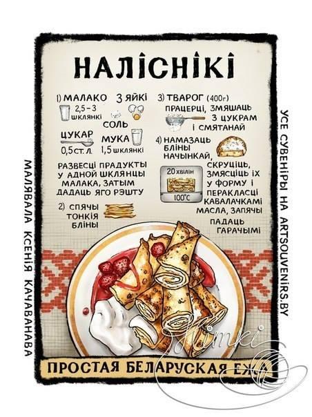 yudik.org_rec_010