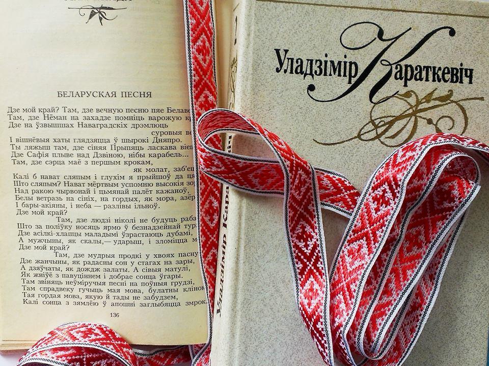 25.03.15_yudik.org 99