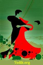 аргентинское танго мой мир рыбы