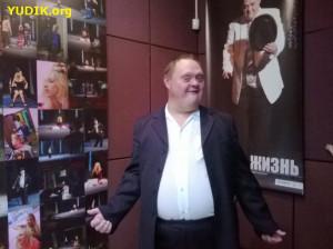 Андрей-Горбатенко