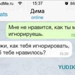 Znakom_SMS_10