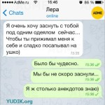 Znakom_SMS_5