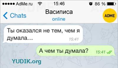 Znakom_SMS_7