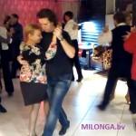ynot_milonga_nov-04