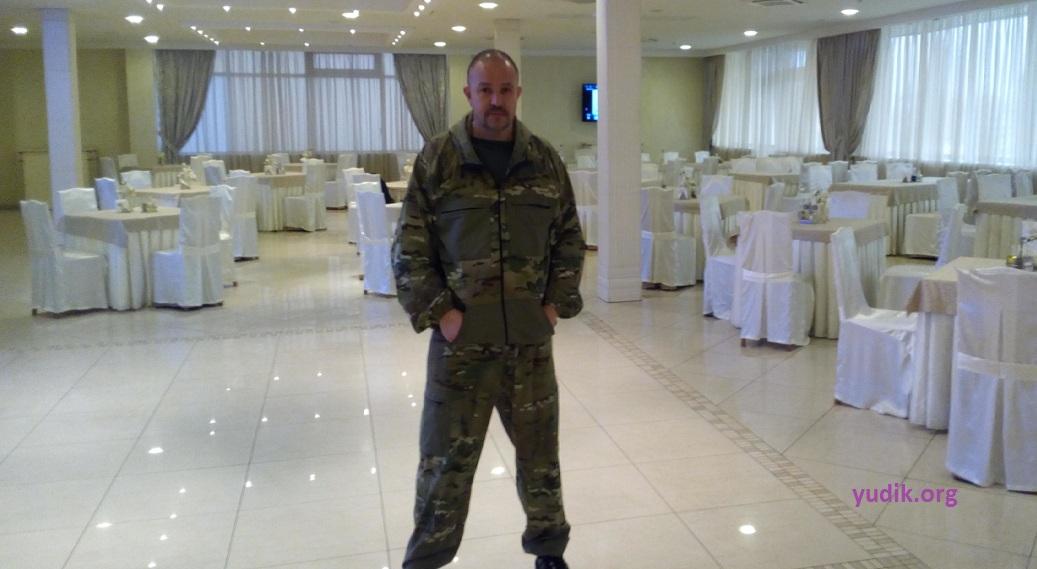 yudik.org_1
