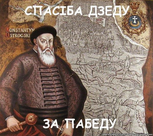 Vyshivanki_1514_Orsha_12