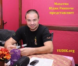 YDIK-org-997