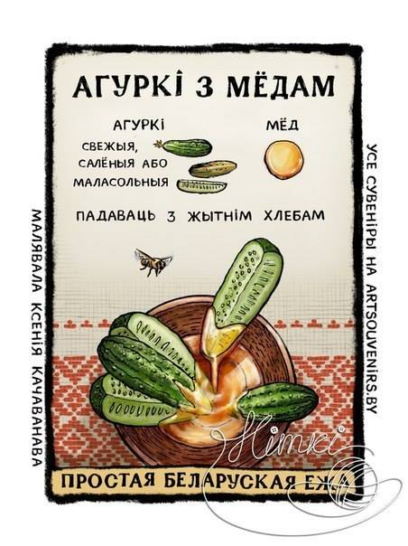 yudik.org_rec_005