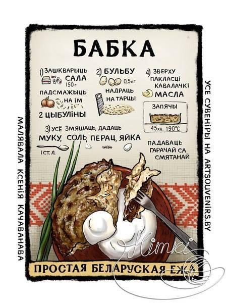yudik.org_rec_007