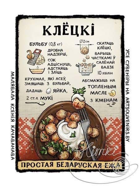 yudik.org_rec_009