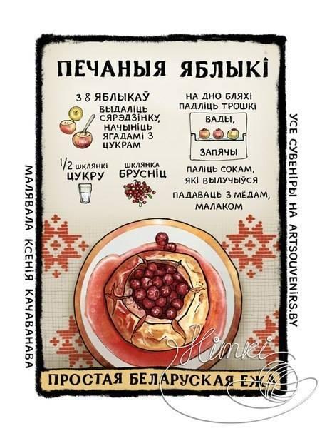 yudik.org_rec_011