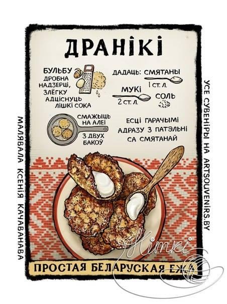 yudik.org_rec_013