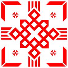 Знак мужчынскай засьцярогі
