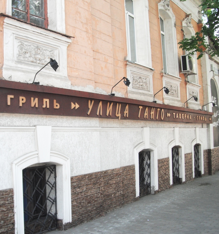 Taverna_Khark_0035