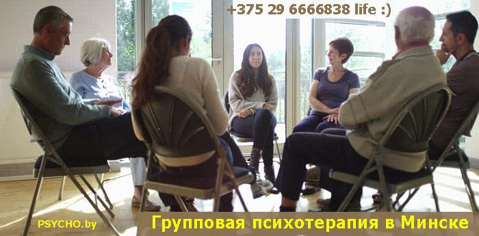 psycho-BY_grupp_700