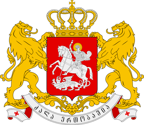 Greater_coat_of_arms_of_Georgia
