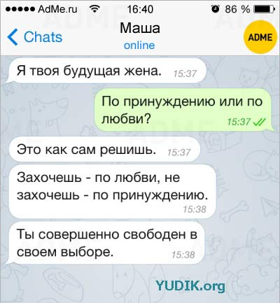 Znakom_SMS_9