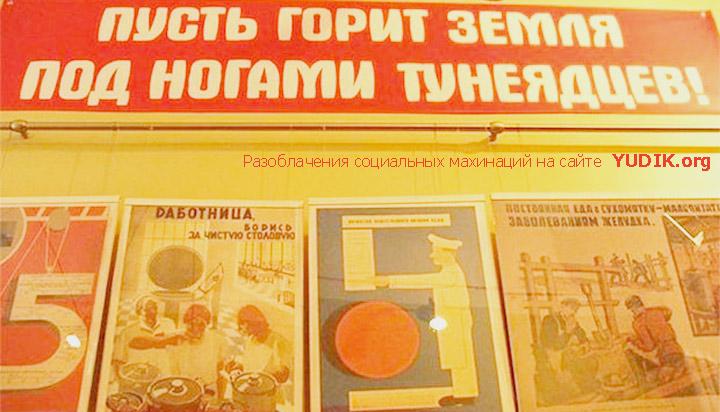 tunejadets_6_YUDIK.org