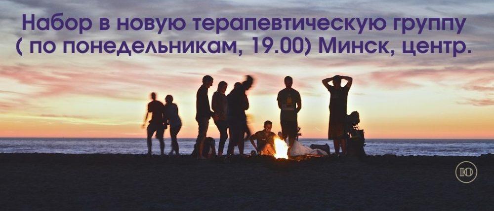 д-р Юдицкий, белорусский психиатр, психотерапевт